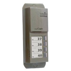 Блок вызова домофона-405А-4