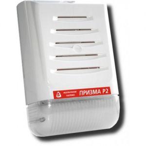 Призма-Р2 М вар.3