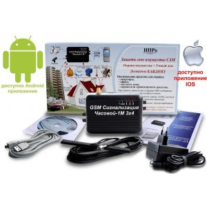 GSM-информатор «Часовой-1М»