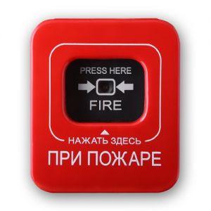 Извещатель пожарный ручной...
