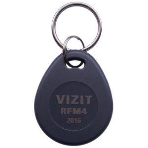Брелок VIZIT-RFM4