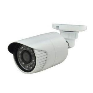IP Видеокамера EL IB2.1 3.6