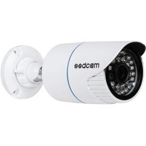 Уличная IP видеокамера IP-129