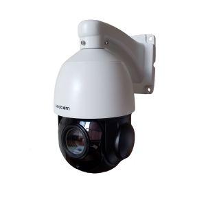 Уличная IP видеокамера IP-923