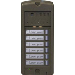 Блок вызова домофона БВД-306-6