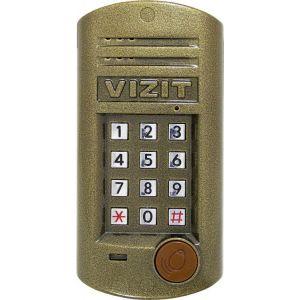Блок вызова домофона БВД-314F