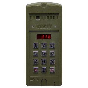 Блок вызова домофона БВД-316R