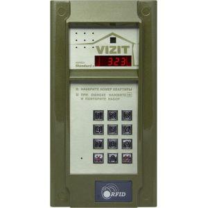 Блок вызова домофона БВД-323F