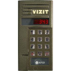 Блок вызова домофона БВД-343R