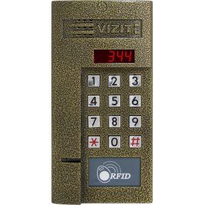 Блок вызова домофона БВД-344R