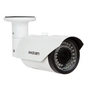Уличная IP видеокамера IP-122M